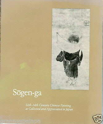 Sogen-ga-12th-14th Century Chinese Painting-Sung-Yuan Dynasties-Art Exhibition