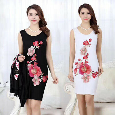 For Clothes Water Soluble DIY Crafts Flower Lace Embroidery Applique Neckline