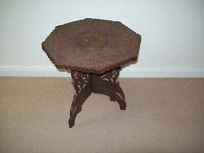 Vintage Small Carved Wooden Middle Eastern/Oriental Table