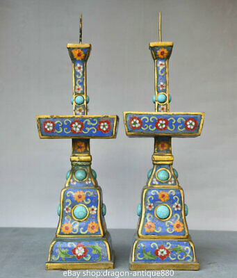 """16"""" Chinese Bronze Gild Cloisonne Carved Flower Candle Holder Candlestick Pair"""