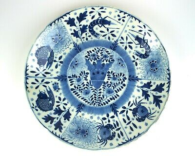Antique Chinese blue and white porcelain fish, crab and shrimp dish