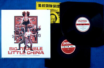 John Carpenter ‎Big Trouble In Little China Soundtrack 2018 Reissue 2LP NM