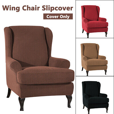 Stupendous Subrtex Wing Chair Slip Cover Wingback Covers Armchair Gmtry Best Dining Table And Chair Ideas Images Gmtryco