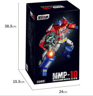 TRANSFORMERS MASTERPIECE MAGIC Square MS-01 Light Of Freedom