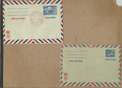 Japan-Very Fine Pair Of Early Aerograms 38.00 & 62.00,unused,one With Fdc Cancel