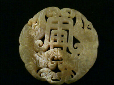 Wonderful Chinese Nephrite Jade *Two Tigers* 2Faces Plaque Pendant Kaa019