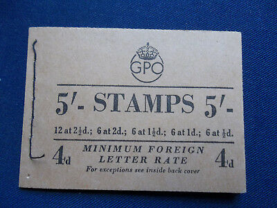 H2 July 1953 Complete 5/- Wilding Gb Stamp Booklet Mixed Reign