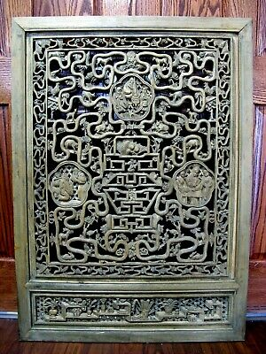 ANTIQUE!!! Chinese ZODIAC Wood Hand Carved Screen/Frame