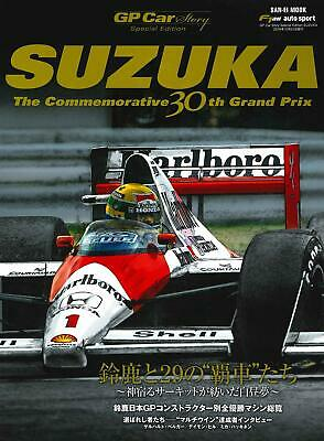 GP CAR STORY Special Edition SUZUKA  From Japan #012