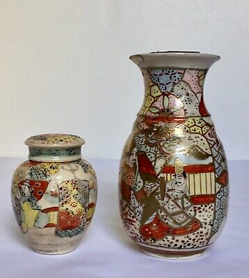 Two Antique Meiji Era Satsuma Ware Hand & Painted Vase and Ginger jar lidded