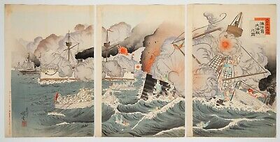 Original Japanese Woodblock Print, War against China, Imperial Army, History