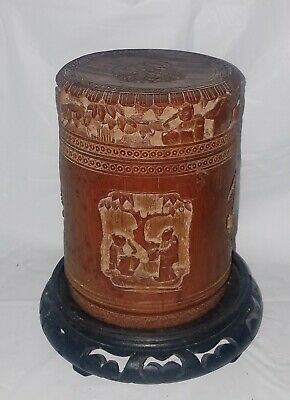 Unusual Oriental Chinese Bamboo Carving
