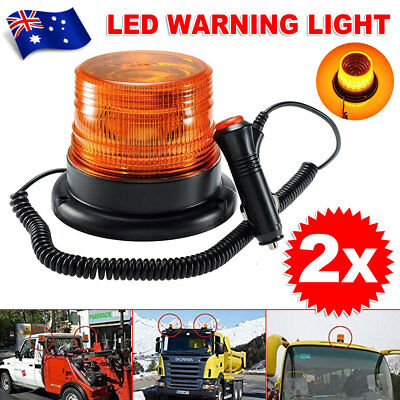 2PCS Amber LED Flashing Warning Strobe Light Magnetic Emergency Recovery Beacon