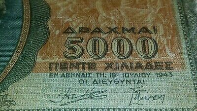 1943 Greece 5000 Drachma Banknote   Old Greek Note    # 33
