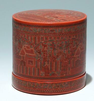 Burmese Engraved Lacquerware Betel Box - Myanmar / Birma   #as436