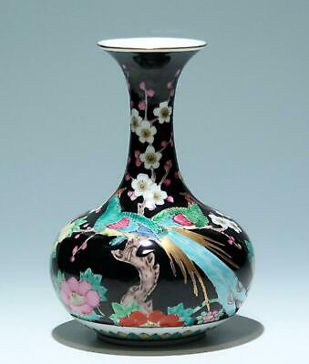 Japanese Porcelain Vase with Birds on Branches        #as439