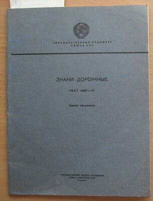 Book Russian Rules Road Sing Car Street Bus Way traffic Light GOST 10807 Soviet