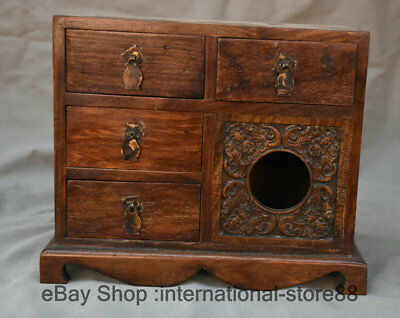 """10.6"""" Collect Old China Huanghuali Wood Carving Dynasty 4 Drawer Bat Jewelry Box"""