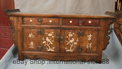 """23.2"""" Old Chinese Huanghuali Wood Carving 2 Drawer Cabinet Flower Censer Table"""