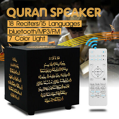 Cube Quran Speaker Ramadan Coran Player Wireless bluetooth Remote Touch Lamp
