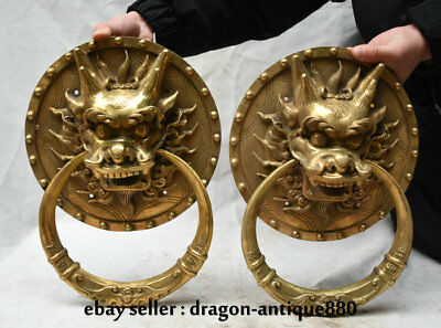 "12.8"" Chinese Copper Brass Folk Feng Shui Dragon Head door knocker Ring Pair"