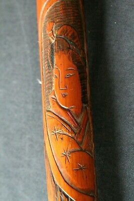 Antique  Chinese /Japanese Bamboo Carved Walking Cane Signed 91 Cm