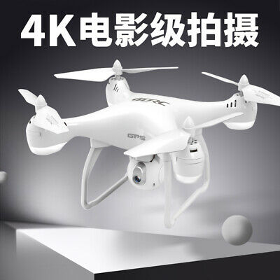 4DRC A8 Brushless RC Drone with 5G WiFi 1080p Camera GPS FPV Quadcopter