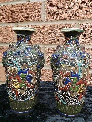 """Beautiful Antique Chinese Hand Painted Vases, Appr. 6.8"""" Inc. Tall"""