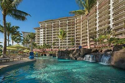 Hyatt Residence Club Maui, Kaanapali Beach, 1,450 Points, Timeshare Deeded