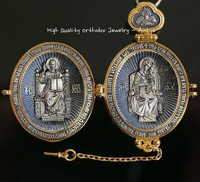 Guardian Angel Lord Almighty Mother of God Big Locket Pendant Russian Orthodox