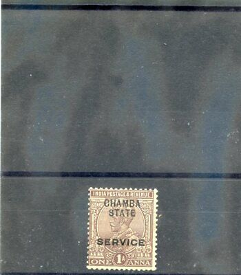 INDIA (CHAMBA) Sc O30(SG O47)*F-VF OG 1925 1a CHOCOLATE, OFFICIAL $16