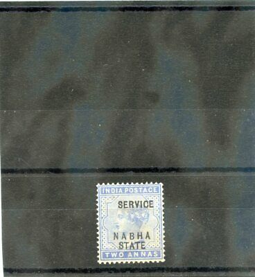 INDIA (NABHA) Sc 15(SG 19)*VF OG 1888 2a DULL BLUE $15
