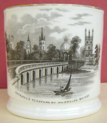 English Porcelain Mug Greatbatch Oxford mid 19thc