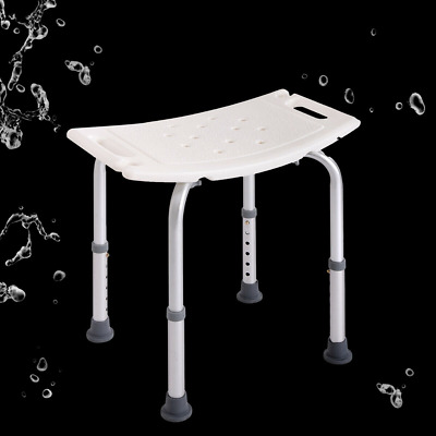 Adjustable Medical Shower Chair Bath 6 Level Safety Aluminum Stool Bench Seat