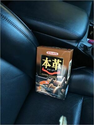 Willson Car Interior Leather Seat Cleaner Conditione Protection From Japan