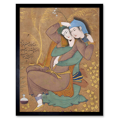 Abbasi The Lovers Persian Painting Wall Art Print Framed 12x16
