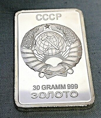 Russia Federation Silver Bar Ingot Hammer & Sickle Globe Soviet World Cup 2018