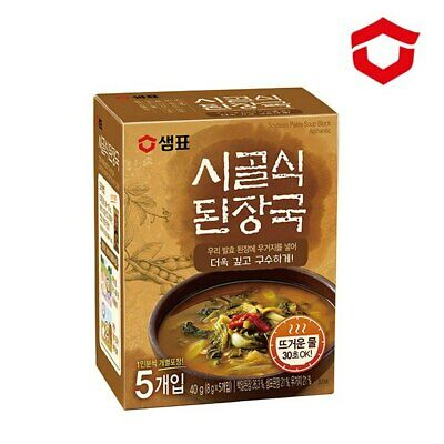 Instant Authentic Miso Soup_ 韩式传统大酱汤(8g*5)