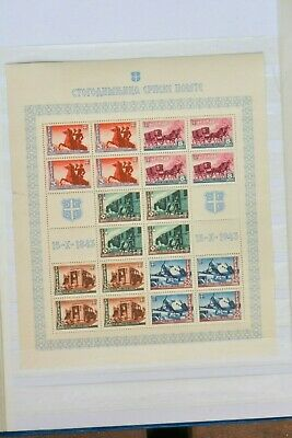 WW2 Germany stamps occupation of Serbia 100 years Serbian posts block MNH