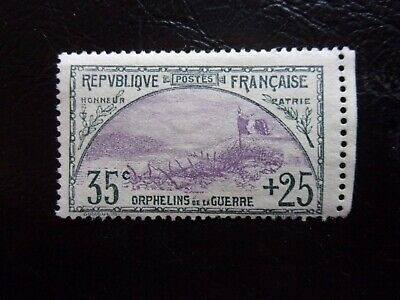 N° 152 Orphelin Neuf Gomme Sans Charniere Ni Trace Signe