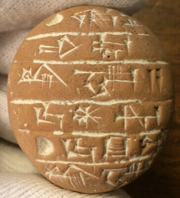Ancient Cuneiform Clay Tablet