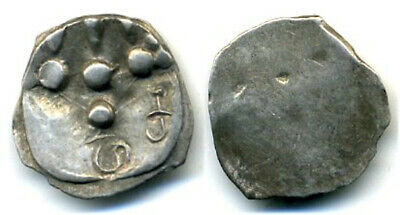 "RR AR ""Haka"" type drachm, early Hindushahi of Gandhara, N. India, ca. 650-800 AD"