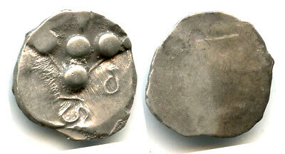 "RR AR ""Hava"" type drachm, early Hindushahi of Gandhara, N. India, ca.650-800 AD"