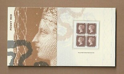 2016 GB ~ 175 ANNIVERSARY of The PENNY RED ~Repro. Block of FOUR STAMPS ~ P.PACK