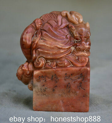 7CM Old China Natural Shoushan Stone Dynasty Dragon Beast Official Seal Signet