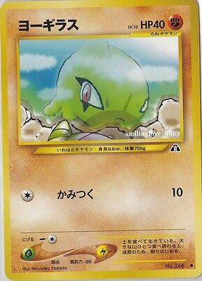JAPANESE POKEMON TRADING CARD GAME - NEO DISCOVERY - LARVITAR Near Mint