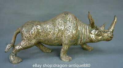 """14"""" Old Chinese Bronze Silver Animal Rhinoceros Bull Oxen Statue Sculpture"""