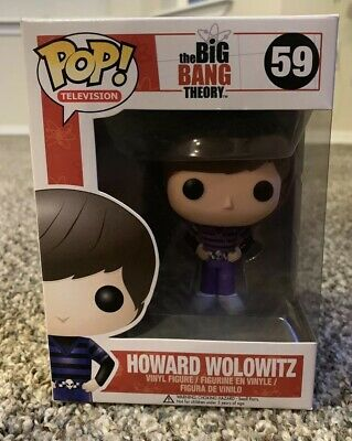 Funko POP! Big Bang Theory Howard Wolowitz Vaulted Vinyl Figure