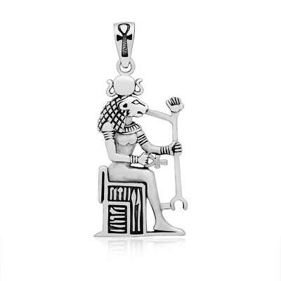 925 Sterling Silver Royal Wadjet Lion Lioness Goddess of Healing Sekhmet Pendant