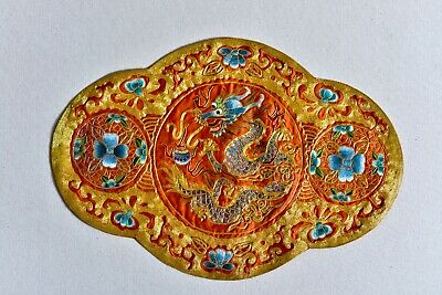 Old Vintage Chinese Exceptionally Fine Gold Red Dragon  Silk Badge Embroidery